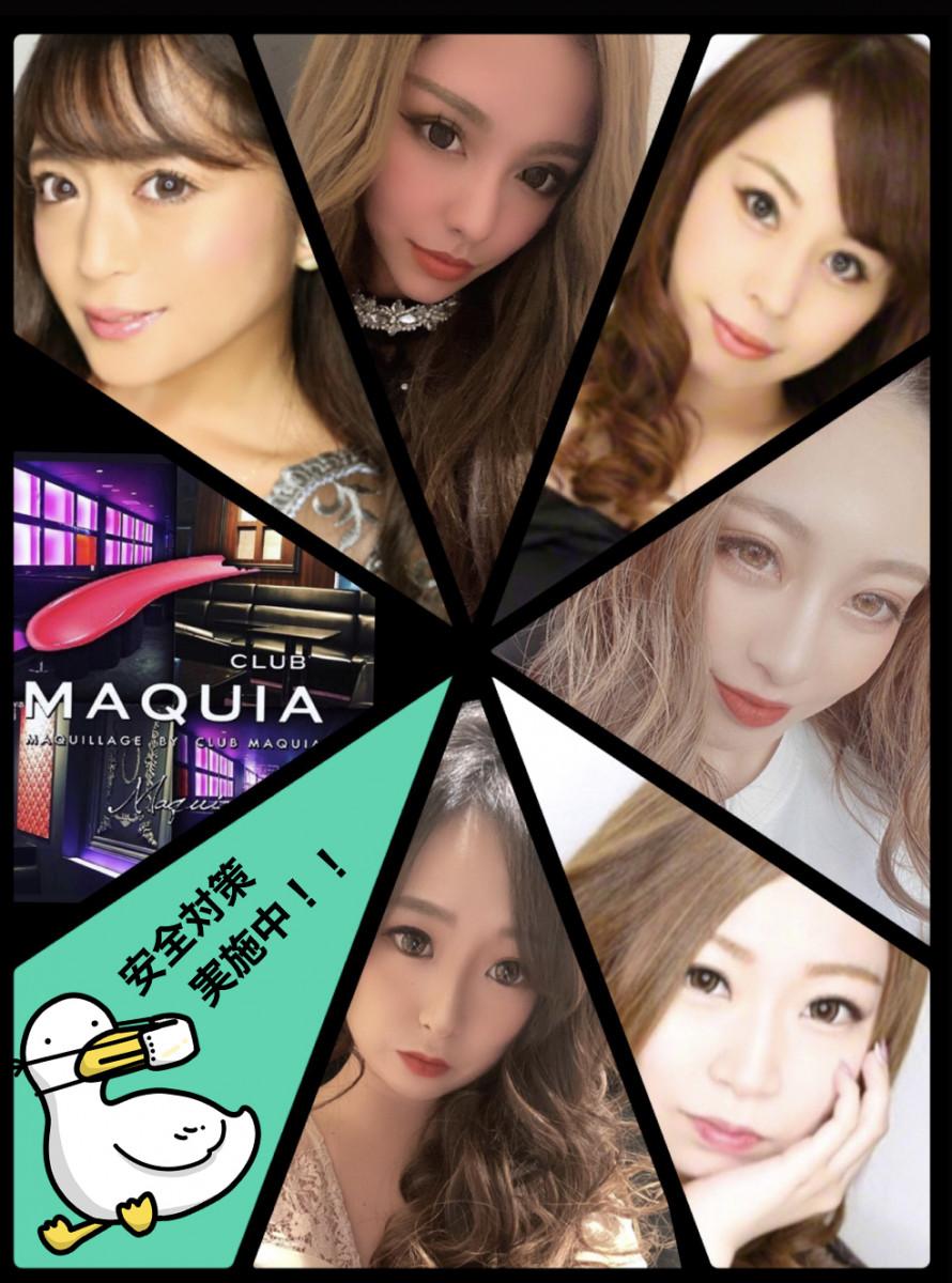 MAQUIAホットニュース1605