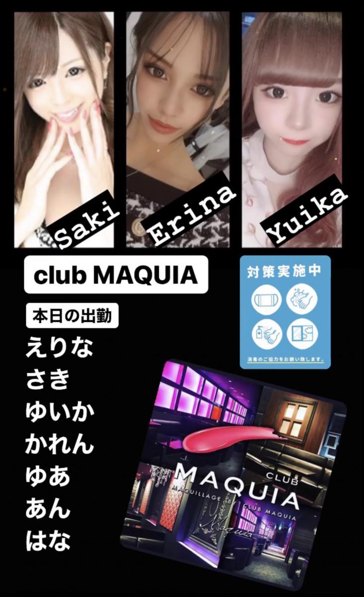 MAQUIAホットニュース6267