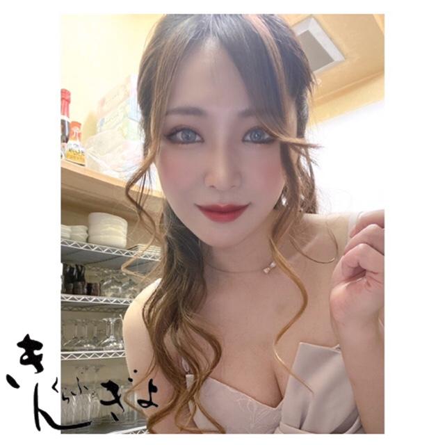 きんぎょホットニュース8784