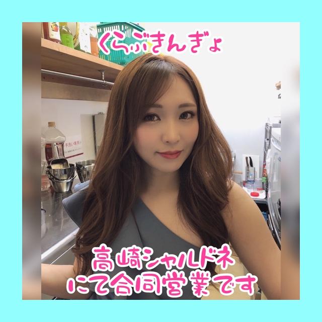 きんぎょホットニュース3960