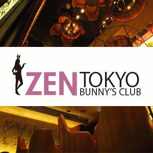 BUNNY'S CLUB ZEN TOKYOホットニュース3395