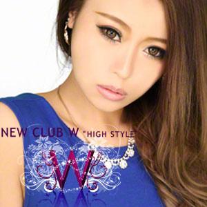 NEW CLUB Wホットニュース1778