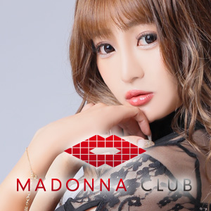 MADONNA CLUBホットニュース11901