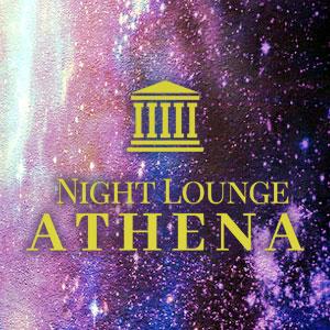 NIGHT LOUNGE ATHENA クーポン 432
