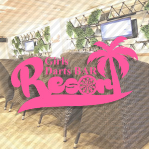 Girl's Bar Resort クーポン 241