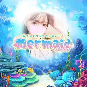 cafe&bar Mermaidホットニュース3830