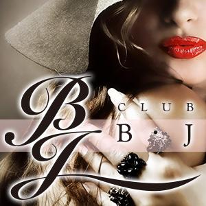 CLUB BJホットニュース3436