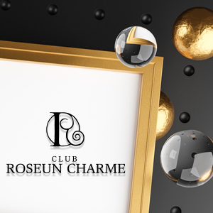 ROSEUN CHARMEホットニュース4405