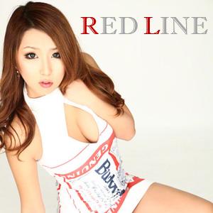 REDLINE クーポン 59