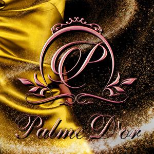 Palme D'or クーポン 874