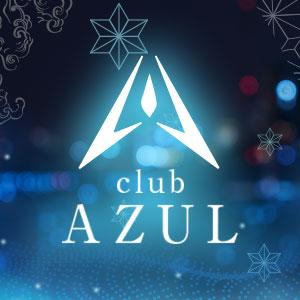 club AZUL クーポン 380