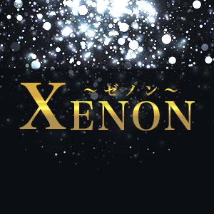 XENON(昼) クーポン 158