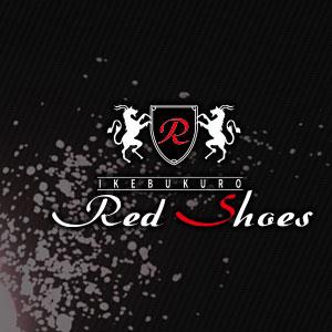 池袋 Red Shoesホットニュース5469