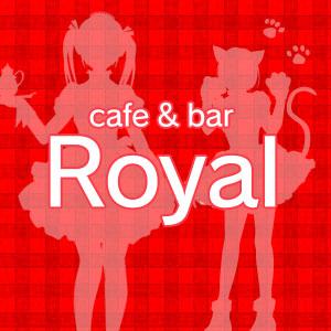 cafe&bar Royal クーポン 194