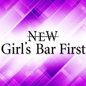 NEW Girl's Bar Firstホットニュース3506