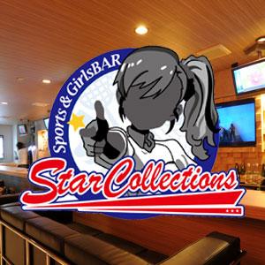 StarCollectionsホットニュース3748