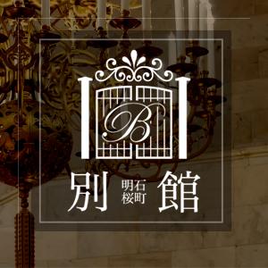 別館 明石桜町店ホットニュース2890