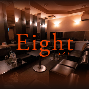 Club Eightホットニュース3950
