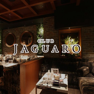 JAGUAROホットニュース1551