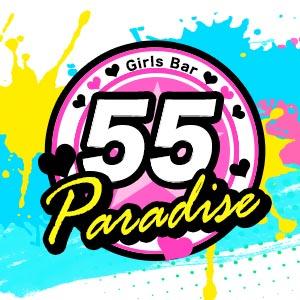 GoGo Paradise クーポン 151