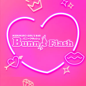 Bunny Flashホットニュース2840