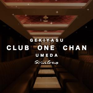ONE CHAN -梅田-ホットニュース1796