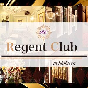 Regent Clubホットニュース4834