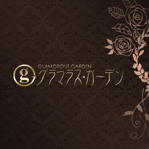 GLAMOROUS GARDEN(昼)ホットニュース3824