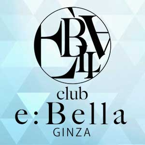 club e:Bella クーポン 485