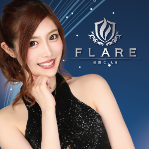 FLAREホットニュース2256