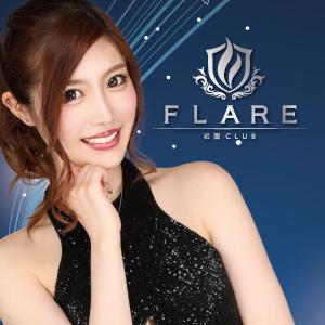 FLARE クーポン 165