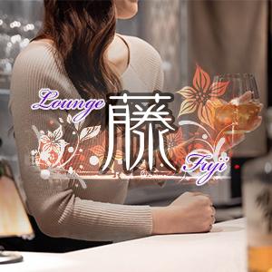 Lounge 藤ホットニュース3326