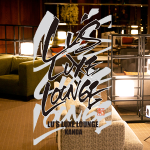 Lu's Luxe Loungeホットニュース5370