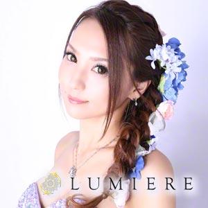 LUMIERE(朝昼) クーポン 288