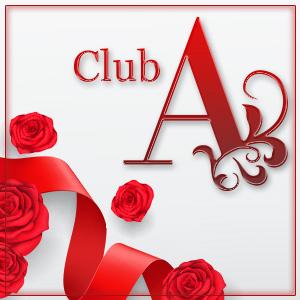 club Aホットニュース1226