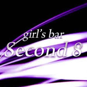 Girl'sBar Second 8 クーポン 379