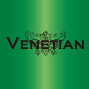 Secret Club VENETIAN クーポン 181