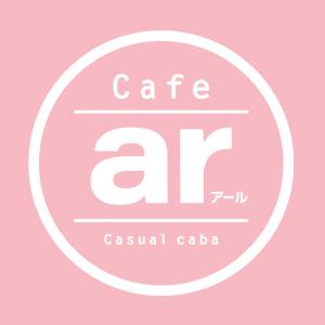 cafe arホットニュース3512