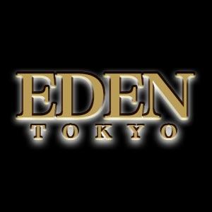 EDEN TOKYO クーポン 178