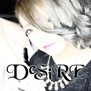 DeSiRE-尼崎-ホットニュース1792