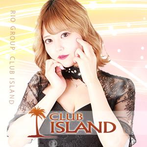 CLUB ISLANDホットニュース3846