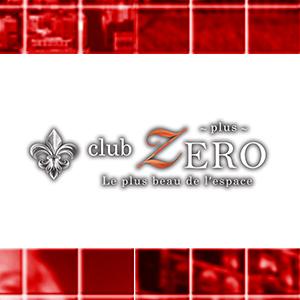 club Zeroホットニュース776