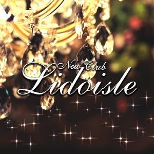NewClub Lidoisle クーポン 149