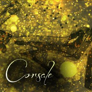 Corsale(昼) クーポン 500