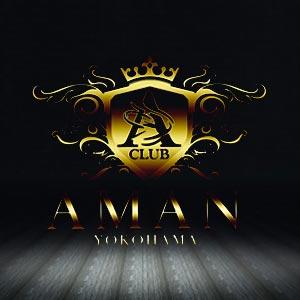 club AMAN-YOKOHAMA- クーポン 867