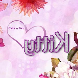 Cafe&Bar Kittyホットニュース10712
