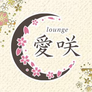 Lounge 愛咲ホットニュース5977