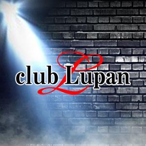 club Lupanホットニュース14239