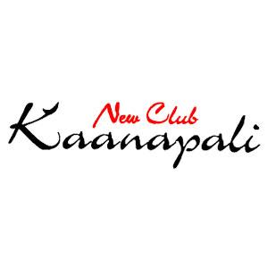 club Kaanapali クーポン 783