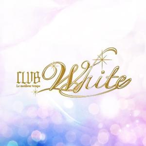 CLUB Whiteホットニュース12303